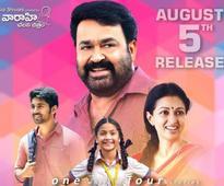 'Manamantha' review: SS Rajamouli, other Telugu celebs laud Mohanlal, Chandrasekhar Yeleti