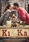 OMG! Kareena Kapoor Khan just BROKE her no kissing policy for Arjun Kapoor in this new Ki and Ka poster?