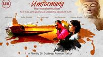 Monks and sex-workers watch premiere of film 'Umformung The Transformation'