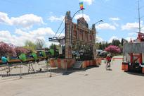 Friendly City gears up for the 69th annual Victoria Day weekend celebration including a midway and parade