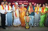 Udupi: Tenth taluk Kannada Sahitya Sammelan kicks off in district