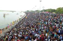 Godavari Antya Pushkarams from July 31