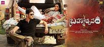 US box office collection: 'Brahmotsavam' becomes 4th-highest-grossing film for Mahesh Babu