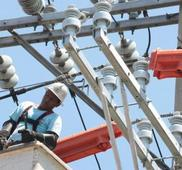 PSALM commits to remain as major power supplier