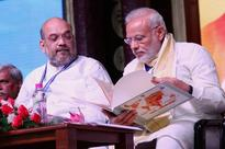 No talks with those who do not believe in constitution: Amit Shah