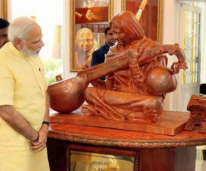 'Gita' at Kalam memorial sparks controversy