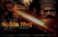 It was a mistake to support Punjabi film Sadda Haq, says SGPC