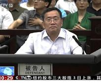 China sentences human-rights lawyer to 7 years for subversion