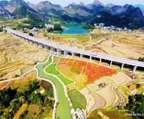 In pics: autumn scenery of Baping Village in S China's Guangxi