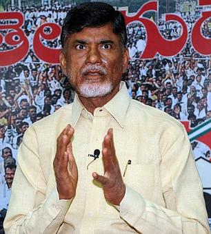 Special status: Andhra CM calls for all party meeting tomorrow