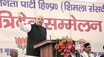 Have taken steps to weed out black money from politics: Amit Shah