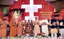 All about Madhya Pradesh CM Shivraj Singh Chouhan's Statue of Wisdom plans