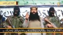Pakistan Shifting Blame to Afghanistan for its Jihadist Blunders