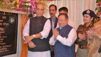 Union Home Minister concludes 3 days Sikkim visit