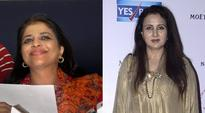 Shazia Ilmi and Poonam Dhillon nominated to become members of FCAT