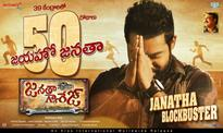 Janatha Garage completes 50 days: Jr NTR thanks Koratala Siva, film unit, fans, media for blockbuster success