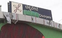 Bengaluru: Hindi words covered on sign boards outside Namma Metro stations