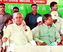 Bahri vyakti a grave mistake: Nitish