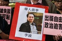 Hong Kong bookseller involuntarily removed to China: Britain