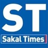 Maratha Morcha: Examinees advised to stay near MPSC exam centres