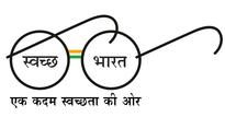 MTNL to Provide Technological Support for Swachh Bharat Mission