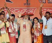 Ecstatic with lead in Assam, BJP calls Congress a 'small party'