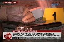AWOL cop killed after alleged drug deal in Quezon City