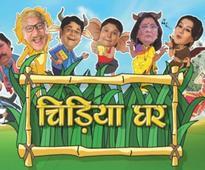 Traits of each Chidiyaghar character that we love