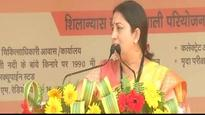Rahul Gandhi did not return land taken from farmers by Rajiv Gandhi Foundation: Smriti Irani in Amethi
