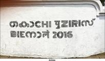 Brand managers, will you attend the next Kochi-Muziris Biennale?