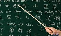 Chinese language learning open doors for American students