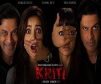 `Kriti` crosses three million views on YouTube