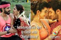 'Aatadukundam Raa' to clash with 'Chuttalabbayi'