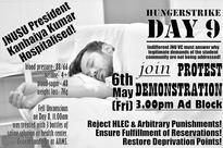 The Condition Of Hunger Striking Students In JNU Worsen, Kanhaiya Kumar Admitted To AIIMS