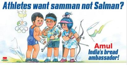 Amul offers Rs 1 crore sponsorship to IOA for Rio Olympics