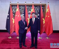 Xi Jinping Meets with Prime Minister Peter O'Neill of Papua New Guinea