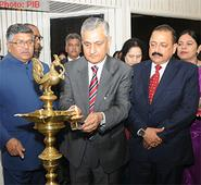 Two-day All India Conference of Central Administrative Tribunal inaugurated