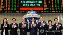 Korea Exchange opens new OTC market for startups