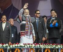 PM Modi blames UPA for 'neglecting' North East, says 'I am not Manmohan'