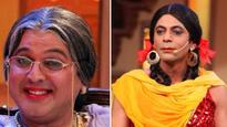 Kapil vs Colors: Legal notice to stop dadi, Gutthi acts?