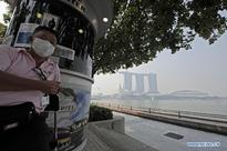 Smoke haze shrouds Marina Bay area in Singapore
