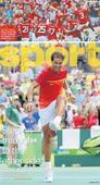 Friday's cover: Rafael Nadal steps into Olympics quarter-finals