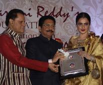 Rekha Receives Yash Chopra Memorial Award