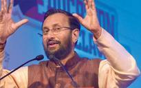 HRD minister Prakash Javadekar: Will make education like ATM, anytime anywhere a student needs