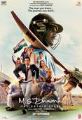 Check out the latest poster of Sushant Singh Rajput's 'MS Dhoni: The Untold Story'