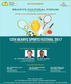 Beary Cultural Forum to hold sports festival on Jan 27 at Ajman