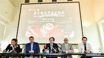 Chinese Film Week kicks off in Serbia's capital Belgrade