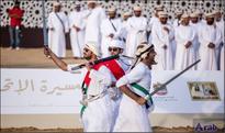 Saud bin Saqr opens Emirates Heritage Festival in Ras al-Khaimah
