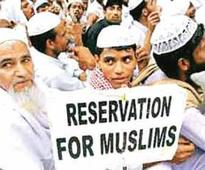 Public Hearing for Muslim reservations  TRS leaders appeal to represent before BCs commission