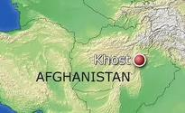 1 dead, 12 wounded in Khost explosion